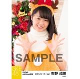 SKE48 2016年12月度 net shop限定個別生写真「クリスマス」5枚セット 市野成美