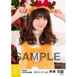 SKE48 2016年12月度 net shop限定個別生写真「クリスマス」5枚セット 木本花音