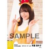 SKE48 2016年12月度 net shop限定個別生写真「クリスマス」5枚セット 斉藤真木子