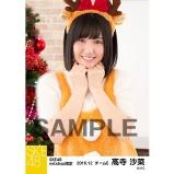 SKE48 2016年12月度 net shop限定個別生写真「クリスマス」5枚セット 髙寺沙菜
