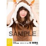 SKE48 2016年12月度 net shop限定個別生写真「クリスマス」5枚セット 谷真理佳