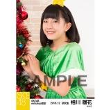 SKE48 2016年12月度 net shop限定個別生写真「クリスマス」5枚セット 相川暖花