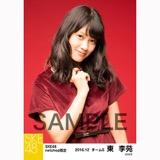 SKE48 2016年12月度 net shop限定個別生写真「クリスマスII」5枚セット 東李苑