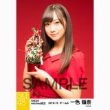 SKE48 2016年12月度 net shop限定個別生写真「クリスマスII」5枚セット 一色嶺奈