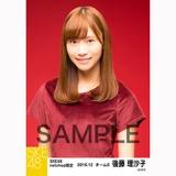 SKE48 2016年12月度 net shop限定個別生写真「クリスマスII」5枚セット 後藤理沙子