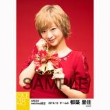 SKE48 2016年12月度 net shop限定個別生写真「クリスマスII」5枚セット 都築里佳