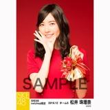 SKE48 2016年12月度 net shop限定個別生写真「クリスマスII」5枚セット 松井珠理奈