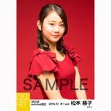 SKE48 2016年12月度 net shop限定個別生写真「クリスマスII」5枚セット 松本慈子