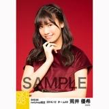 SKE48 2016年12月度 net shop限定個別生写真「クリスマスII」5枚セット 荒井優希