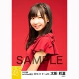 SKE48 2016年12月度 net shop限定個別生写真「クリスマスII」5枚セット 太田彩夏
