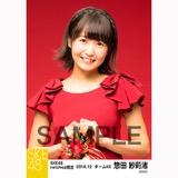SKE48 2016年12月度 net shop限定個別生写真「クリスマスII」5枚セット 惣田紗莉渚