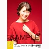 SKE48 2016年12月度 net shop限定個別生写真「クリスマスII」5枚セット 高木由麻奈