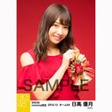 SKE48 2016年12月度 net shop限定個別生写真「クリスマスII」5枚セット 日高優月
