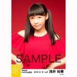 SKE48 2016年12月度 net shop限定個別生写真「クリスマスII」5枚セット 浅井裕華