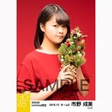 SKE48 2016年12月度 net shop限定個別生写真「クリスマスII」5枚セット 市野成美