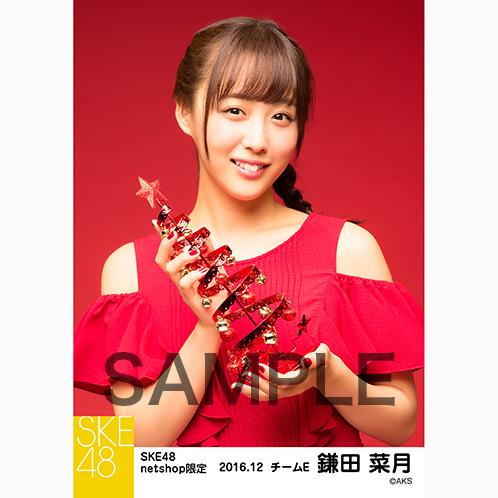 SKE48 2016年12月度 net shop限定個別生写真「クリスマスII」5枚セット 鎌田菜月