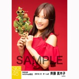 SKE48 2016年12月度 net shop限定個別生写真「クリスマスII」5枚セット 斉藤真木子