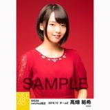 SKE48 2016年12月度 net shop限定個別生写真「クリスマスII」5枚セット 髙畑結希
