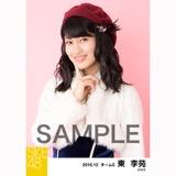 SKE48 2016年12月度 個別生写真「コンサート クリスマス」衣装5枚セット 東李苑