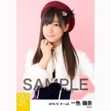 SKE48 2016年12月度 個別生写真「コンサート クリスマス」衣装5枚セット 一色嶺奈