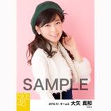 SKE48 2016年12月度 個別生写真「コンサート クリスマス」衣装5枚セット 大矢真那