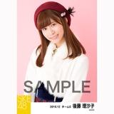 SKE48 2016年12月度 個別生写真「コンサート クリスマス」衣装5枚セット 後藤理沙子