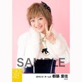 SKE48 2016年12月度 個別生写真「コンサート クリスマス」衣装5枚セット 都築里佳