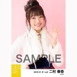 SKE48 2016年12月度 個別生写真「コンサート クリスマス」衣装5枚セット 二村春香