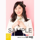 SKE48 2016年12月度 個別生写真「コンサート クリスマス」衣装5枚セット 松井珠理奈