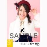SKE48 2016年12月度 個別生写真「コンサート クリスマス」衣装5枚セット 松本慈子