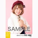SKE48 2016年12月度 個別生写真「コンサート クリスマス」衣装5枚セット 矢方美紀