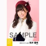 SKE48 2016年12月度 個別生写真「コンサート クリスマス」衣装5枚セット 荒井優希