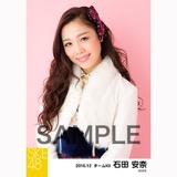 SKE48 2016年12月度 個別生写真「コンサート クリスマス」衣装5枚セット 石田安奈