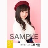 SKE48 2016年12月度 個別生写真「コンサート クリスマス」衣装5枚セット 江籠裕奈