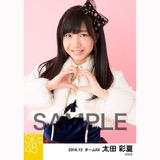SKE48 2016年12月度 個別生写真「コンサート クリスマス」衣装5枚セット 太田彩夏