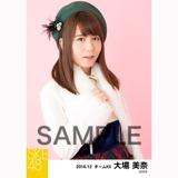 SKE48 2016年12月度 個別生写真「コンサート クリスマス」衣装5枚セット 大場美奈