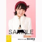 SKE48 2016年12月度 個別生写真「コンサート クリスマス」衣装5枚セット 惣田紗莉渚