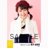 SKE48 2016年12月度 個別生写真「コンサート クリスマス」衣装5枚セット 高木由麻奈