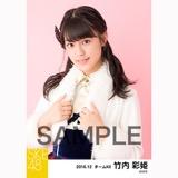 SKE48 2016年12月度 個別生写真「コンサート クリスマス」衣装5枚セット 竹内彩姫