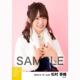 SKE48 2016年12月度 個別生写真「コンサート クリスマス」衣装5枚セット 松村香織