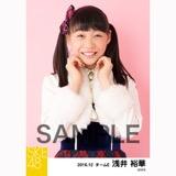 SKE48 2016年12月度 個別生写真「コンサート クリスマス」衣装5枚セット 浅井裕華