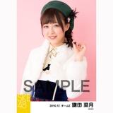 SKE48 2016年12月度 個別生写真「コンサート クリスマス」衣装5枚セット 鎌田菜月