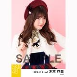 SKE48 2016年12月度 個別生写真「コンサート クリスマス」衣装5枚セット 木本花音