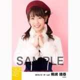 SKE48 2016年12月度 個別生写真「コンサート クリスマス」衣装5枚セット 熊崎晴香