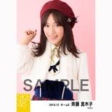 SKE48 2016年12月度 個別生写真「コンサート クリスマス」衣装5枚セット 斉藤真木子