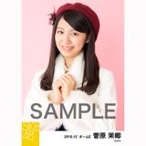 SKE48 2016年12月度 個別生写真「コンサート クリスマス」衣装5枚セット 菅原茉椰