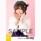 SKE48 2016年12月度 個別生写真「コンサート クリスマス」衣装5枚セット 須田亜香里