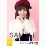 SKE48 2016年12月度 個別生写真「コンサート クリスマス」衣装5枚セット 髙寺沙菜