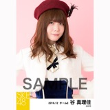 SKE48 2016年12月度 個別生写真「コンサート クリスマス」衣装5枚セット 谷真理佳