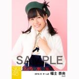 SKE48 2016年12月度 個別生写真「コンサート クリスマス」衣装5枚セット 福士奈央